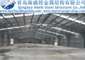 Steel Structure Buildings,Steel Workshop,Steel Warehouse,Prefabricated Steel Buildings, Prefab house